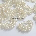 【10個】pearl parts 扇 半円型 22*34mm 資材/アクセサリーパーツ/手作り/材料/ハンドメイド/卸/手芸
