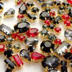 【約100粒】 ガラス製 ビジューパーツ(台座付き) ゴシックカラーミックス 形状&サイズお楽しみアソートパック♪ //アクセサリー/パーツ/材料/卸/ハンドメイド/