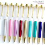 【10本セット】ハーバリウムボールペン 中栓付き 当店厳選10カラー 金具の色:ゴールド 資材/アクセサリーパーツ/手作り/材料/ハンドメイド/卸/手芸