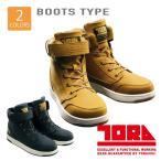 安全靴 ブーツ シューズ 軽い かっこいい おしゃれ  男性トライチ 寅壱 0279-961 24.5〜28.0 メンズ