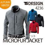 防寒 ストレッチ マイクロファージャケット 軽い 作業服 アウター メンズ 藤和 4236 TS Design