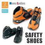 安全靴 防水 シューズ スニーカー かっこいい おしゃれ ミドルカット レジャー メンズ レディース アイトス  AZ-56380 AITOZ 男性 女性