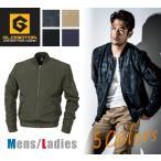 作業服 防寒 ジャケット 上着 かっこいい カモフラ おしゃれ メンズ レディース アウター コーコス G-7111 SS M L LL  CO-COS