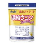 濃縮ウコン マリアアザミプラス うこん クルクミノイド(公式)アサヒの健康通販(5000円以上 送料無料)