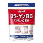 コラーゲンBB ビタミンC配合(公式)アサヒの健康通販(5000円以上 送料無料)