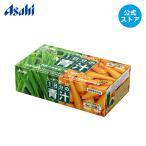 青汁 1日分の青汁 30袋  (公式)アサヒの健康通販(5000円以上 送料無料) 発酵ニンジン汁