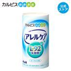 アレルケア L-92乳酸菌 送料無料 【 飲料タイプ 125ml