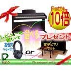 設置・送料無料/RP501R-CRS(クラシックローズウッド調仕上)ローランドデジタルピアノ(電子ピアノ)/高音質ヘッドフォンorマット