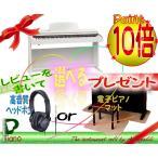 設置・送料無料/RP501R-WHS(ホワイト)ローランドデジタルピアノ(電子ピアノ)/ 高音質ヘッドフォンorマット