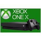Xbox One X 本体 CYV-00015 エックスボックスワン ゲーム 銀行振込値引きキャンペン中
