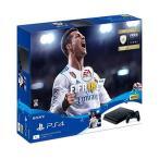 PlayStation 4 FIFA 18 PackHDD 1TB 本体同梱限定 プロダクトコード・レンタルアイコン選手3名 レア選手パック同梱