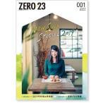 ZERO☆23 Vol.225 1月号[2019] 送料込