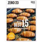 ZERO☆23 Vol.239 3月号[2020] 送料込