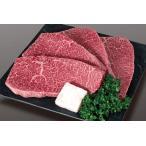 山形牛A5ランク赤身肉ステーキ 肩肉またはモモ肉(約150g×4枚)〈送料込み/クール便〉