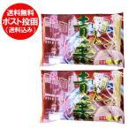 青葉 醤油ラーメン(旭川ラーメン)生麺を送料無料で!