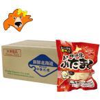 肉まん 送料無料 北海道産小麦 使用 ぶたまん/豚まん 1個(130g)×25個入り 1箱(1ケース) 価格9400円 簡単調理 肉まん 冷凍食品