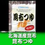 北海道 めんつゆ 昆布つゆ 価格 54円 麺 つゆ