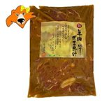 ジンギスカン 送料無料 ラム肉 ジンギスカン 味付き 味噌 ジンギスカン たれ 付き(タレ含む) 1kg×1袋 価格3240円 ジンギスカン みそ