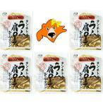 味付き ラム 肩ロース 送料無料 長沼ジンギスカン 600g×5パック 価格 10295円 ラム肉 ジンギスカン
