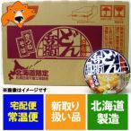 カップ麺 ギフト きつねそば 北海道限定 カップ麺 きつねそば どん兵衛 日清食品 きつね蕎麦 12食入×1ケース(1箱) 価格 2376円