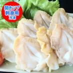 つぶ貝 送料無料 つぶ貝 刺身 開きつぶ/開きツブ 500 g×2個 価格 6998 円 北海道から 冷凍 つぶ貝 むき身
