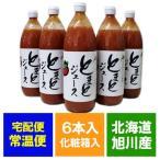 トマトジュース 有塩 北海道 産 トマト 使用 トマトジュース 1リットル(1000 ml)×6本入 1箱(1ケース)化粧箱入 価格 5555円 のし対応