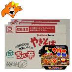 北海道限定 カップ麺 やきそば弁当 送料無料 カップ焼きそば マルちゃん やきそば弁当 ちょい辛 カップ麺 12食入 3ケース 価格7680円 箱買い 焼きそば弁当