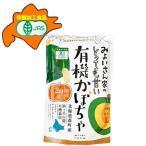 有機 かぼちゃ 送料無料 有機栽培 南瓜 ペースト 200g 1袋 価格 928円 北海道 有機野菜 かぼちゃペースト パンプキンペースト