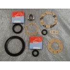 ランドローバー ディフェンダー フロントハブ、スイベルオーバーホールセット XA〜 ABS有り 片側(ベアリング、スイベルピンキット無し)