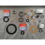 ランドローバー ディフェンダー フロントハブ、スイベルオーバーホールセット XA〜 ABS有り 片側(ベアリング、スイベルピンキット有り)