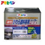 [アサヒペン公式]油性かわら塗料専用シーラー 下塗り剤 7L