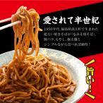 【送料無料】太麺 なみえ焼そば 70食+ソース1.8L+ラード200g セット常温保存 家庭で簡単調理