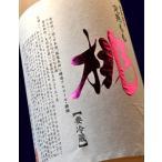 鳳凰美田 完熟もも1.8L(茨木県 小林酒造 リキュール