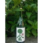 日本酒 媛一会(ひめいちえ)純米吟醸 小槽袋搾りTYPE UK7(武田酒造 愛媛県 地酒)