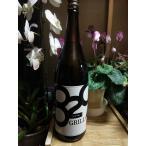 馬肉に合う日本酒 829 GRILL(豊香 純米吟醸)1800ml(日本酒 長野県 豊島屋)