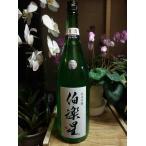 伯楽星(はくらくせい) 純米吟醸 おりがらみ生酒1.8L(宮城県/新澤醸造/日本酒)