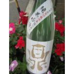 日本酒 長野県 鼎 かなえ 純米吟醸55磨き 生酒720ml 6