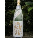 日本酒 フルーティー 鼎(かなえ)純米吟醸55磨き 生