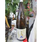 日本酒 澤屋まつもと純米酒 守破離(しゅはり)1.8L(