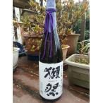 獺祭(だっさい)純米大吟醸23%二割三分磨き 1.8L(日本酒/旭酒造/山口県)