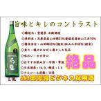 日本酒 石鎚(いしづち)純米吟醸1.8L槽搾り(愛媛県 石鎚酒造)