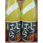 じゃばら酒 リキュール別仕立て1.8L(和歌山県 吉村