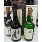 黒龍しずく(大吟醸)720ml箱付と日本の翼・新潟県酒 大吟醸酒生 飲み比べセット(クール発送対象商品)