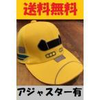妖怪ウォッチ マルメンココレクション10袋セット 日本製 【メール便対応】