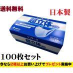 ユニチャーム 日本製 超立体 マスク ソフトーク 100枚入り ふつうサイズ ポイント消化