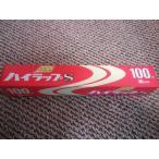 業務用 ラップ リケンハイラップS 30cm×100m 30本 日本製 塩化ビニル素材 ポイント消化