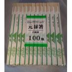 三重伊賀産 乾燥水苔120g 天然 洋ラン セッコク 蘭 洋蘭 水コケ みずこけ ポイント消化