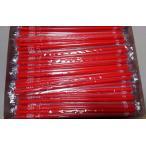 業務用 フレックスストロー赤6×21cmフィルム包装 1箱500本入 ドリンクバー イベント テイクアウト ポイント消化