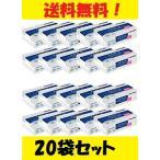 感染予防 ペーパータオル エコスマート中判シングル200枚入 20袋セット 210X230mm 食中毒予防 エリエール ポイント消化