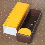 洋菓子用ギフト箱 菓子箱 ロングギフトオレンジ 5枚入